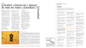 Página 02 e 03